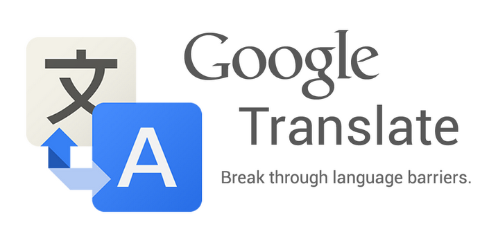 Google Traduction : maintenant disponible hors-ligne