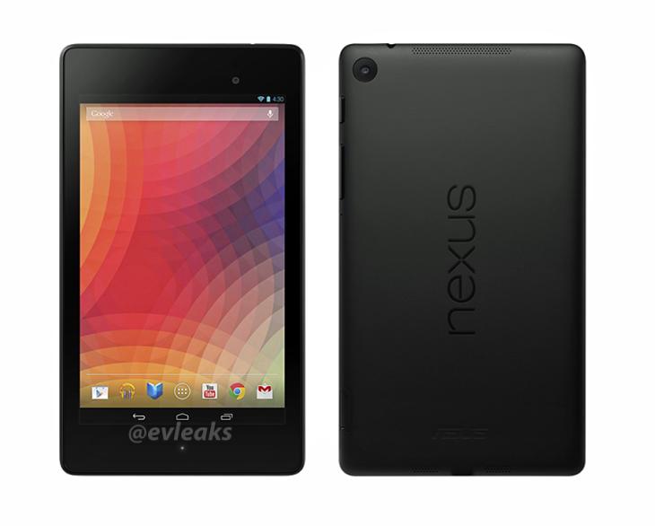 Google Nexus 7 2 : les photos fuitées !