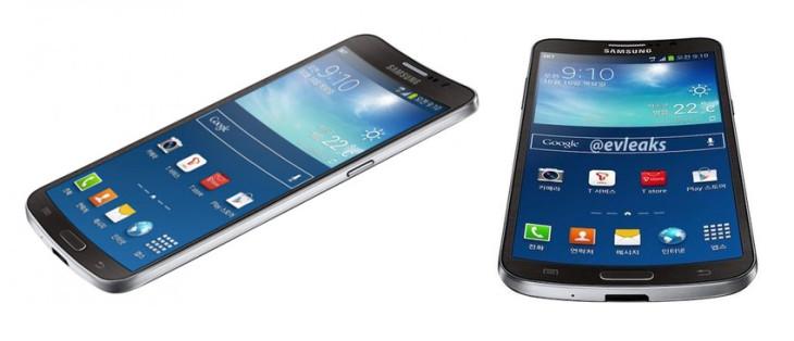 Galaxy Round : smartphone avec écran incurvé