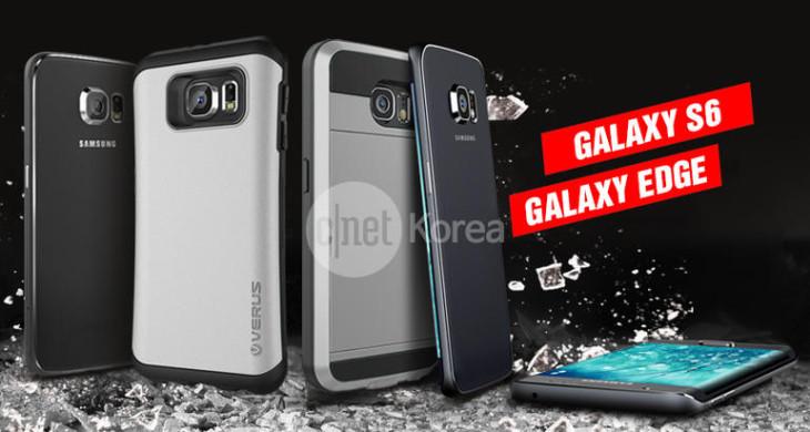 Galaxy S6 : nouvelles images des versions standard et Edge