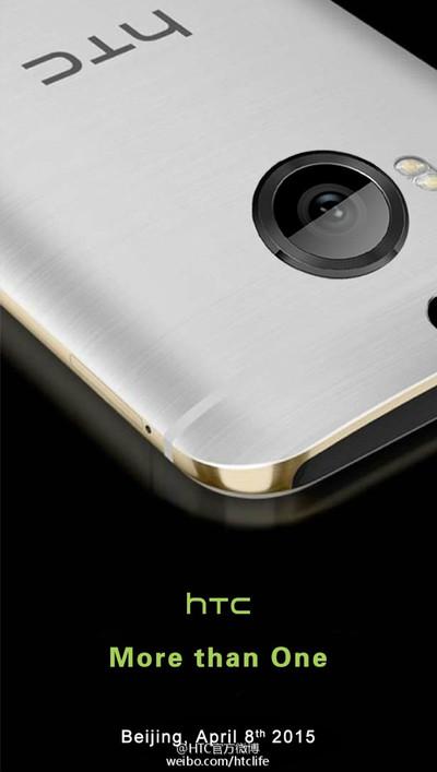 HTC One M9+ : une présentation prévue le 8 avril ?