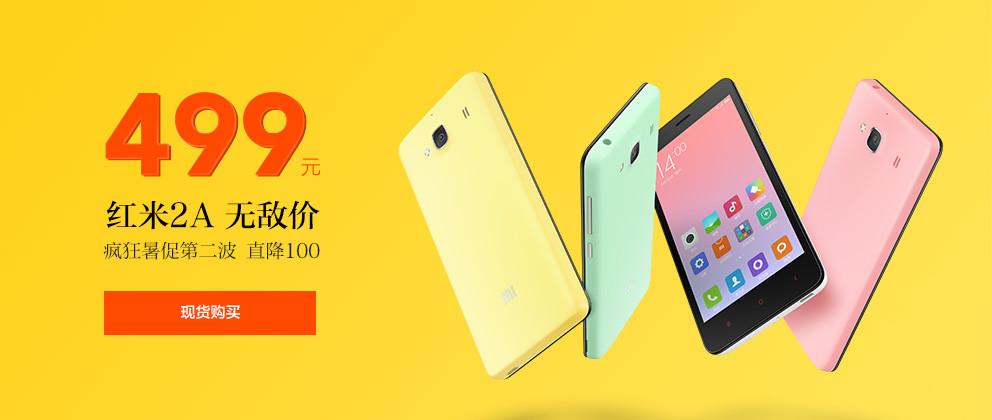 Chine : Xiaomi lance le Redmi 2A à 80 dollars seulement