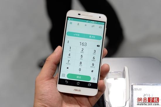 Asus dévoile son nouveau smartphone : le Pegasus 2 Plus