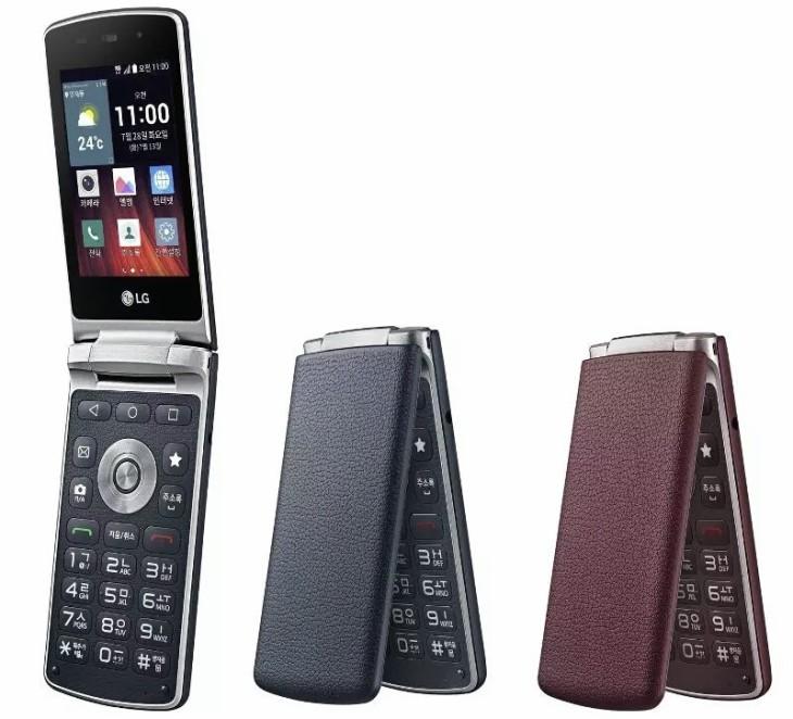 LG Gentle, un téléphone à clapet sous Android Lollipop