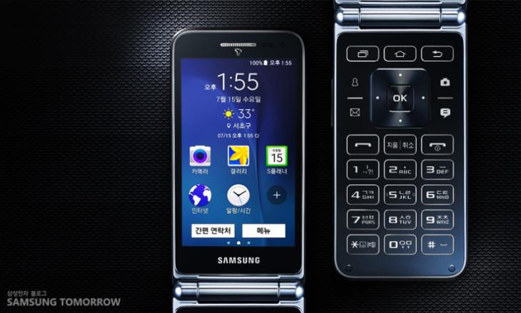 Samsung Galaxy Folder : nouvelle version du téléphone à clapet sous Android