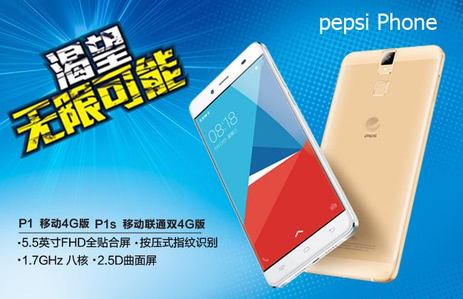 pepsi-phone-001