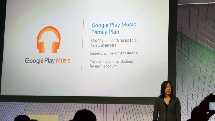 Google Play Music : l'offre familiale arrive en France (14,99 $/mois)
