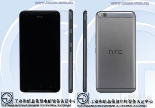 htc-one-x9-fuite-4