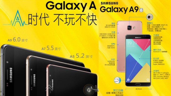 Samsung Galaxy A9 : Snapdragon 652, 3Go de RAM & batterie 4000mAh