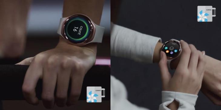 Samsung : le tracker de fitness SM-R150 se dévoile en photos