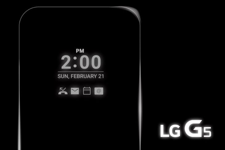 LG G5 : un teaser officiel confirme l'écran « always-on »