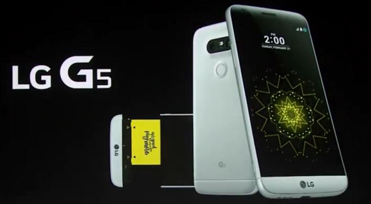 LG G5 : sortie le 1 avril confirmée par une publicité