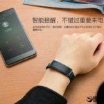 Huawei : un Honor 8 pour bientôt ?