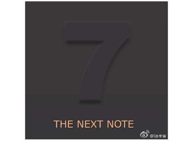 Galaxy Note 6 ou 7 ? Une fuite confirme le changement de nom