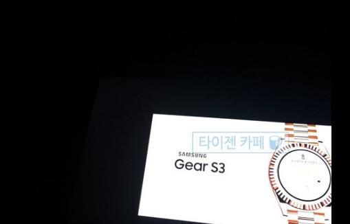 Samsung Gear 3 : des photos fuitées dévoilent son design