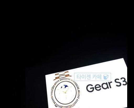 Samsung-gear-s3-fuite