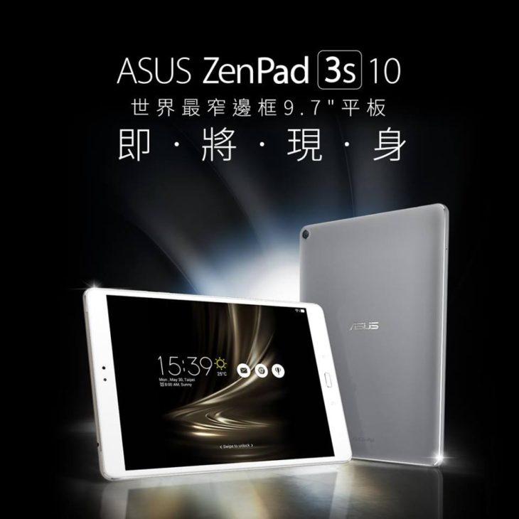 Asus ZenPad 3S 10 : présentation officielle le 12 juillet