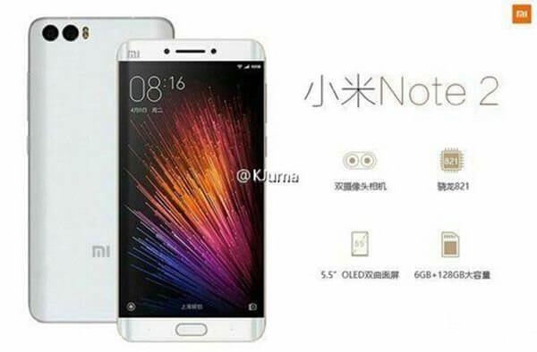 Xiaomi Mi Note 2 : de nouvelles fuites dévoilent sa fiche technique