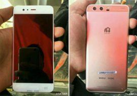 Huawei P10 : un prototype et une fiche technique dévoilés